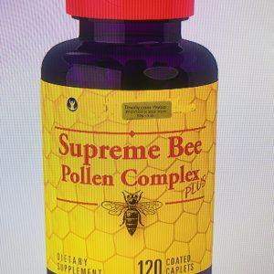 פולן דבורים-מזון מלכות- פורמולה לחולשה ואנמיה(120 כמוסות)