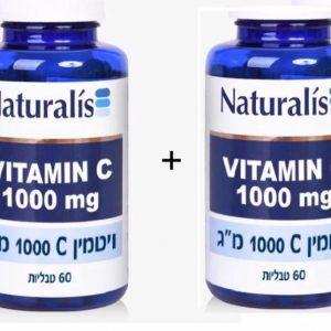ויטמין  C איכותי 1000 מג' (זוג במבצע)