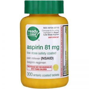 אספירין 81 מג' מצופה - אריזת חיסכון