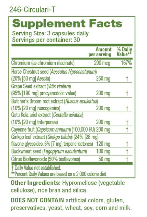 סירקולר T ניקוי כלי הדם והגנה היקפית(90יח')