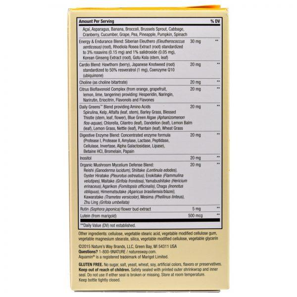 דרך הטבע -פורמולת מולטי ויטמין חדישה לגבר ( 60 טבליות)