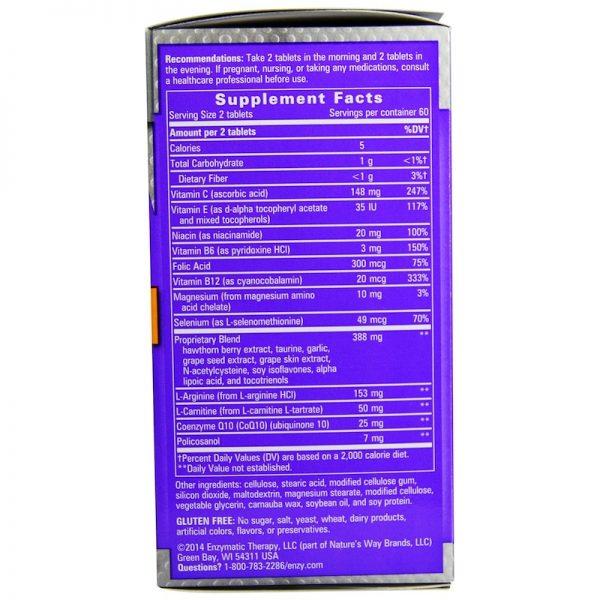 טיפול אנזימטי, HDL בכולסטרול 120 טבליות-חדש