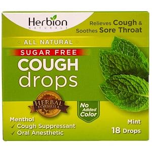 הרביון- סוכריות טבע לשיעול