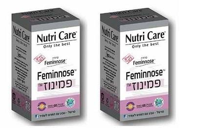 טיפול טבעי בבעיות בדרכי השתן לגברים ונשים
