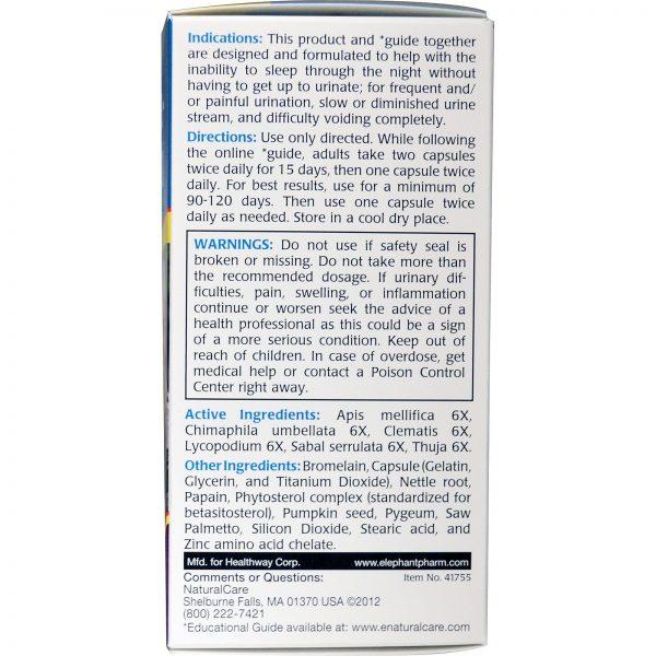 פרוסטה - בריאות לגברים( 60 כמוסות)
