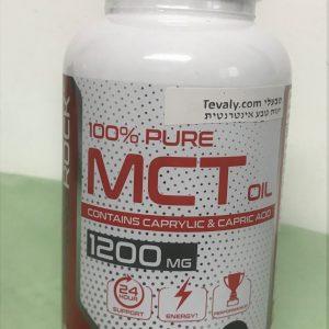 MCT- KETO שמן טהור בכפסולות( 150יח')