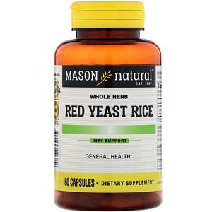 שמרי אורז אדום-קולסטן 1200מג'(60 יח')